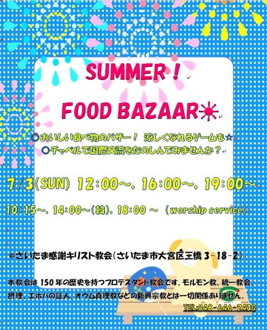 bazzar2016